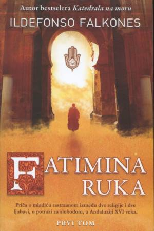 La mano de Fatima I - Serbia